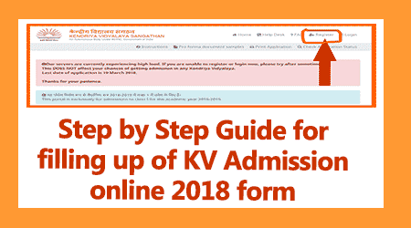 Step by Step Guide for filling up of KV Admission online 2018 form