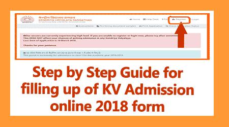 Step by Step Guide for filling up of KV Admission online 2018 form