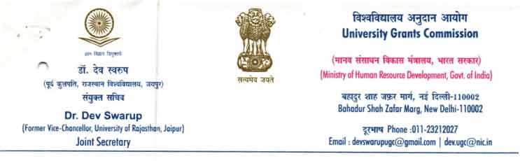 UGC Reservation Policy
