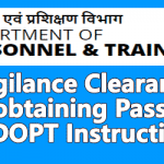 Vigilance Clearance for obtaining Passport