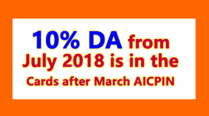 10% DA from July 2018