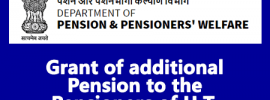 Additional pension to the pensioners of U.T. Chandigarh