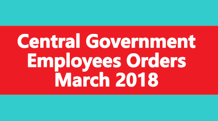 Central Government Employees Orders March 2018