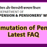 Commutation of Pension Latest FAQ