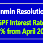 GPF Interest Rate from April to June 2018