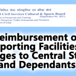 Reimbursement of Sporting Facilities Charges to Central Staffs and Dependants