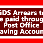 GDS Arrears to be paid through Post Office