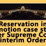 Reservation in Promotion after Supreme Court interim Order