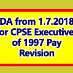 DA from 1.7.2018 for CPSE Executives of 1997 Pay Revision