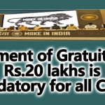 Payment of Gratuity of Rs.20 lakhs is mandatory for all CPSEs