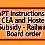 DoPT Instructions for CEA and Hostel Subsidy