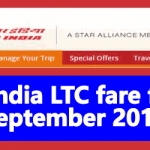 Air India LTC fare from September 2018