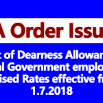 DA Order is issued for payment of Dearness Allowance w.e.f.1.7.2018