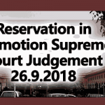 Reservation in Promotion Supreme Court Judgement 26.9.2018