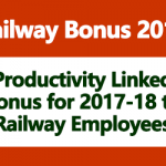 Productivity Linked Bonus for 2017-18 to Railway Employees