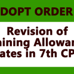 Revision of Training Allowance Rates in 7th CPC