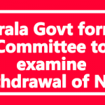 Kerala Govt forms Committee to examine withdrawal of NPS