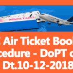 LTC Air Ticket Booking Procedure - DoPT order Dt.10-12-2018
