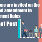 Objections are invited on the proposed amendment in Recruitment Rules - Dept of Post