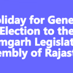 Holiday for General Election to the Ramgarh Legislative Assembly of Rajasthan