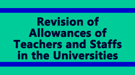 Revision of Allowances of Teachers and Staffs in the Universities and Colleges