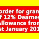 DA order for granting of 12% Dearness Allowance from 1st January 2019