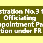 Illustration No.3 for  Officiating Appointment Pay fixation under FR 35