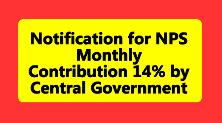 Notification for NPS Monthly Contribution 14% by Central Government