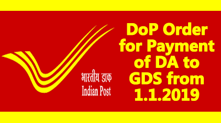 DoP Order for Payment of DA to GDS from 1.1.2019