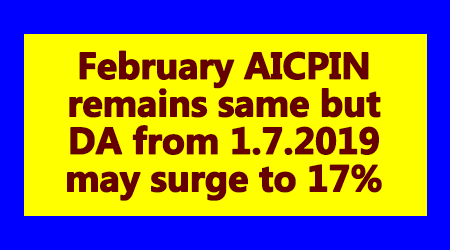 February AICPIN remains same but DA from 1.7.2019 may surge to 17%