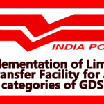 Implementation of Limited Transfer Facility for all categories of GDS