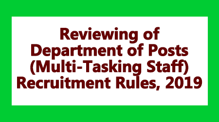 Reviewing of GDS and MTS Recruitment Rules 2019 in Postal Department
