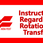 Instruction Regarding Rotational Transfer
