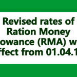 Revised rates of Ration Money Allowance (RMA) with effect from 01.04.16