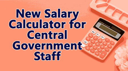 New salary Calculator for Central Government Staff