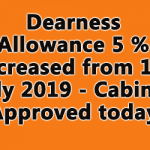 Dearness Allowance 5 % Increased from 1st July 2019 - Cabinet Approved today