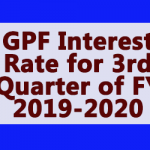 GPF Interest Rate for 3rd Quarter of FY 2019-2020