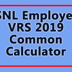 BSNL Employees VRS 2019 Common Calculator