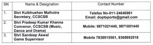 Central Civil Services dance Music Competition 2020 contact address