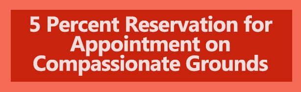 Reservation for compassionate appointment