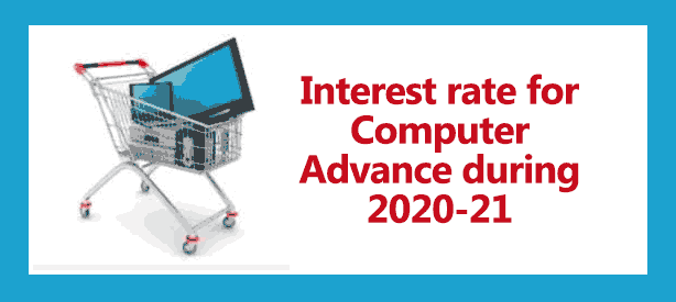 Computer Advance Interest rate 2020-21