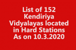 List of 152 Kendriya Vidyalayas located in hard Stations