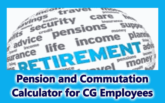 Pension and Commutation Calculator 2020