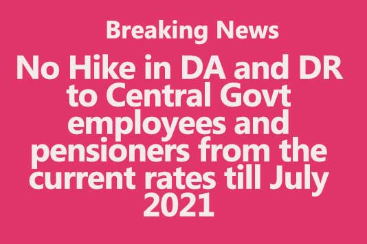 No Hike in DA and DR to Central Govt employees and pensioners from the current rates till July 2021