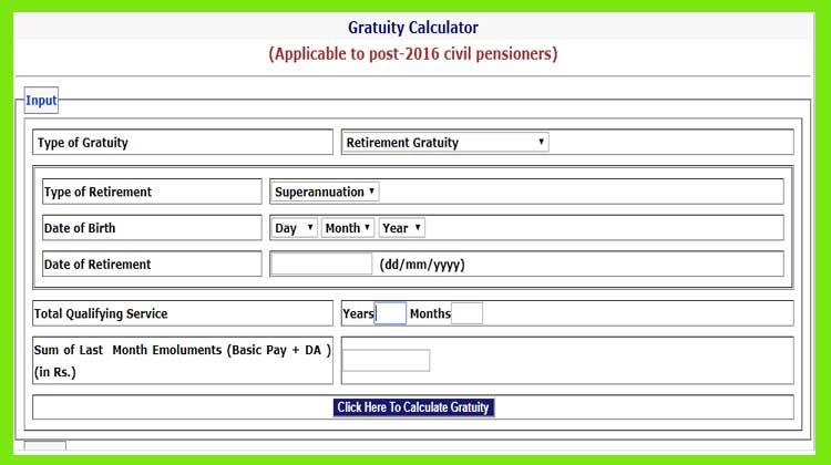 7th CPC Gratuity Calculator