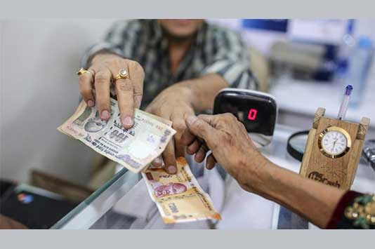 Dearness Allowance for May, June and July 2020 to Bank Employees