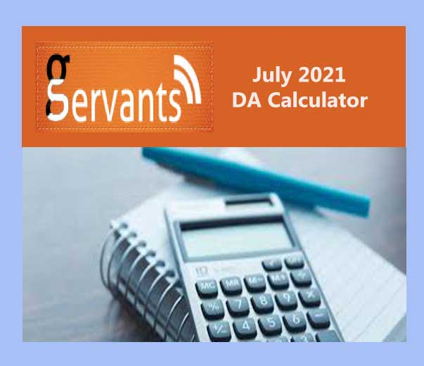 Expected DA Calculator from July 2021