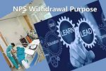 NPS Partial Withdrawal Rules-Purpose and Procedural Guidelines