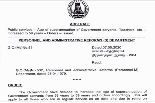 TN Govt Order for increasing the Age of Superannuation from 58 to 59 Years