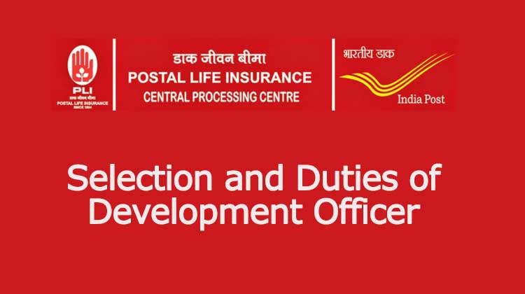 Selection and duties of Development Officer